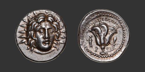 Odysseus numismatique monnaie grecque Carie Rhodes didrachme