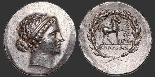 Odysseus numismatique monnaie grecque Éolide Cymé tétradrachme