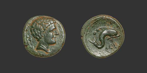 Odysseus numismatique monnaie grecque Ibérie Kese sextans