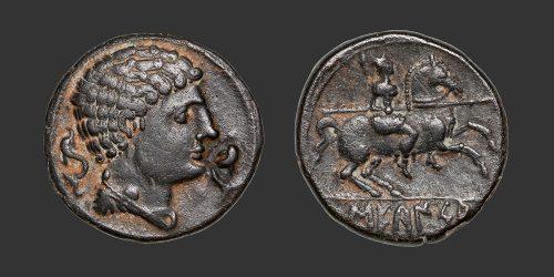 Odysseus numismatique monnaie grecque Ibérie Sekaisa as
