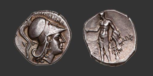 Odysseus numismatique monnaie grecque Lucanie Héraclée nomos didrachme