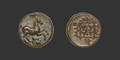 Odysseus numismatique monnaie grecque Thrace Maronée bronze