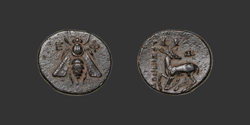 Odysseus numismatique monnaie grecque Ionie Éphèse bronze