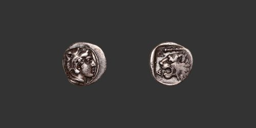Odysseus numismatique monnaie grecque royaume de Macédoine Archelaos obole