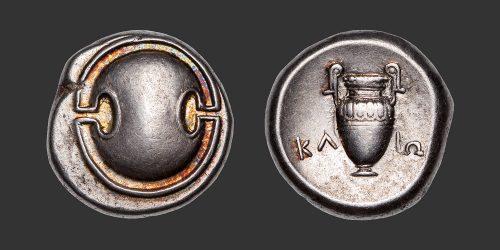 Odysseus Numismatique Monnaies Grecques Béotie Thèbes statère