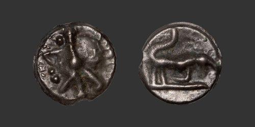 Odysseus Numismatique Monnaies Gauloises BITURIGES CUBI • Potin