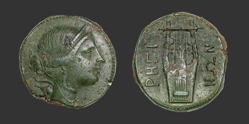 Odysseus numismatique monnaie grecque Bruttium Rhêgion bronze