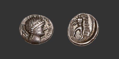 Odysseus numismatique monnaie gauloise Éduens denier quinaire