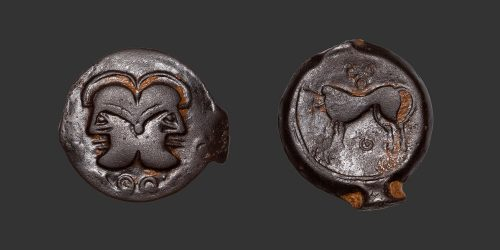 Odysseus Numismatique Monnaies Gauloises SUESSIONES • Bronze