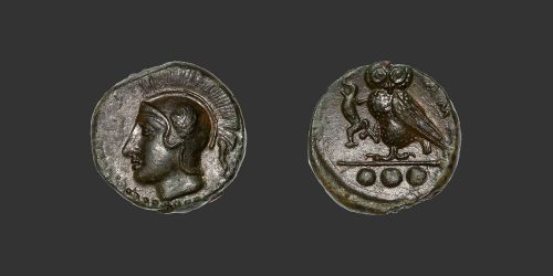 Odysseus Numismatique Monnaies Grecques Sicile Kamarina bronze