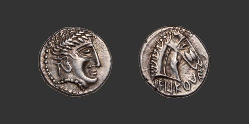Odysseus numismatique monnaie gauloise Cavares drachme