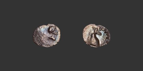 Odysseus numismatique monnaie grecque Ibérie Arse Sagunto hémiobole