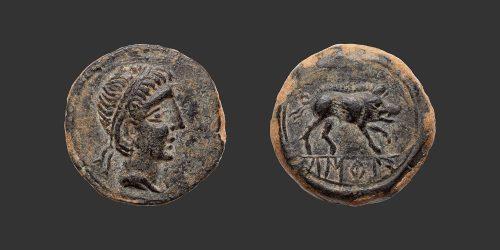 Odysseus numismatique monnaie grecque ibérique Castulo quadrans bronze