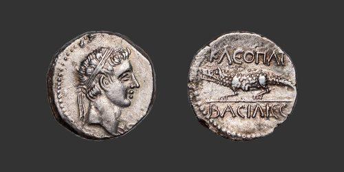 Odysseus numismatique monnaie grecque Maurétanie Juba II Cléopâtre denier