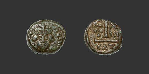 Odysseus Numismatique Monnaie Byzantine CATANE - HÉRACLIUS • Decanummium
