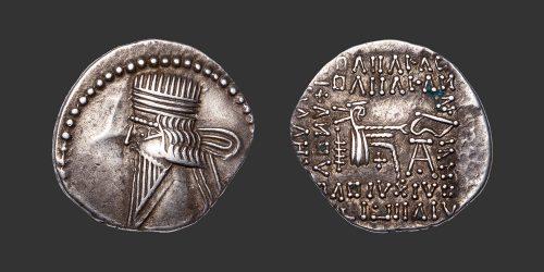Odysseus Numismatique Monnaie Grecque PARTHES - PAKOROS I • Drachme