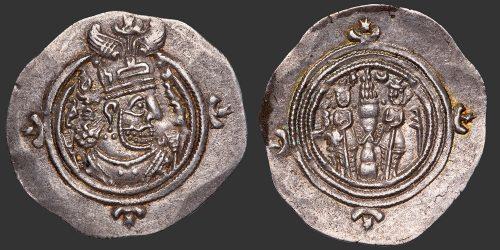 Odysseus Numismatique Monnaie Grecque SASSANIDES - KHUSRO II • Drachme