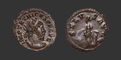 Odysseus Numismatique Monnaie Romaine TÉTRICUS Ier • Antoninien