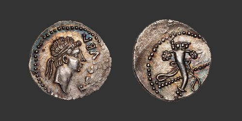 Odysseus Numismatique Monnaies Grecques MAURÉTANIE - JUBA II • Denier