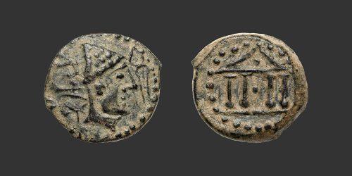 Odysseus Numismatique Monnaies Grecques Ibériques IBÉRIE - MALAGA • Quadrans