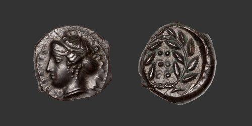 Odysseus Numismatique Monnaies Grecques SICILE - HIMÈRE • Bronze