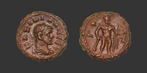 Odysseus Numismatique Monnaies Romaines Coloniales ALEXANDRIE - MAXIMIEN • Tétradrachme