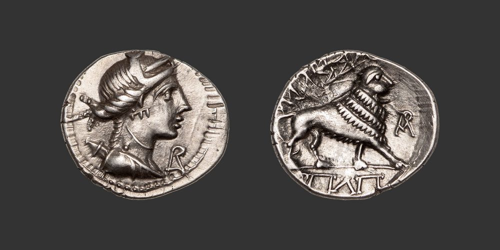 Odysseus Numismatique Monnaies Grecques