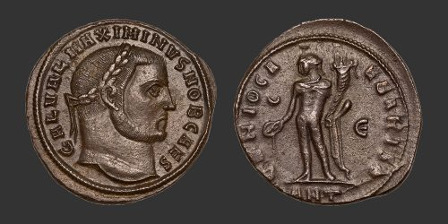 Odysseus Numismatique Monnaies Romaines MAXIMIN II DAIA • Follis