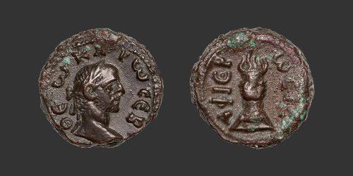 Odysseus Numismatique Monnaies Romaines Coloniales ALEXANDRIE - DIVUS CARUS • Tétradrachme
