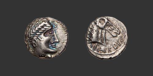 Odysseus Numismatique Monnaies Gauloises CAVARES • Drachme