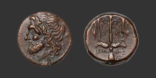 Odysseus Numismatique Monnaies Grecques SICILE - SYRACUSE - HIÉRON II • Bronze