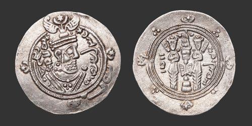 Odysseus Numismatique Monnaies Islamiques TABARISTAN - KHURSHID • Hémidrachme