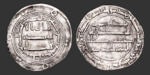Odysseus Numismatique Monnaies Islamiques ABBASSIDES - AL-MAHDI • Dirham