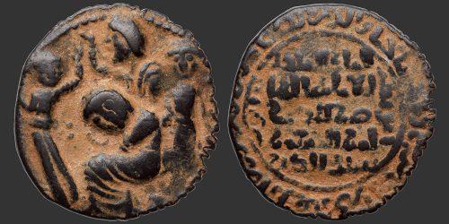 Odysseus Numismatique Monnaies Islamiques ARTUKIDES - HUSAM AL-DIN YULUQ ARSLAN • Dirham