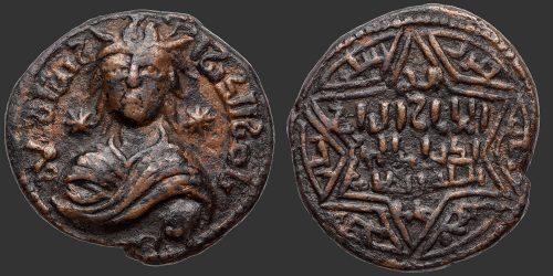 Odysseus Numismatique Monnaies Islamiques ARTUKIDES - NASIR AL-DIN ARTUQ ARSLAN • Dirham
