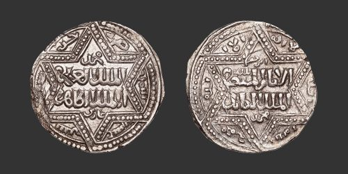 Odysseus Numismatique Monnaies Islamiques AYYUBIDES - AL-ZAHIR GHAZI / LES CROISÉS • Dirham