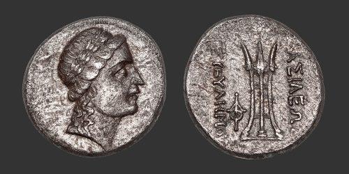 Odysseus Numismatique Monnaies Grecques BACTRIANE - EUTHYDEMOS II • Dichalkon