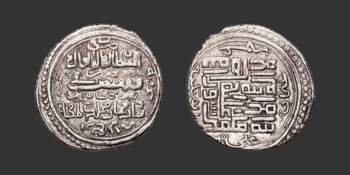 Odysseus Numismatique Monnaies Islamiques MONGOLS - ILKHANIDES - ABU SA'ID BAHADUR • 2 Dirhams