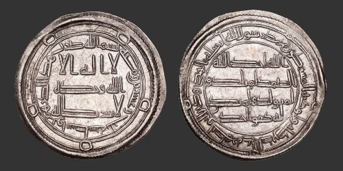 Odysseus Numismatique Monnaies Islamiques OMEYYADES - HISHAM IBN 'ABD AL-MALIK • Dirham