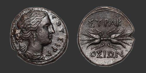 Odysseus Numismatique Monnaies Grecques SICILE - SYRACUSE - AGATHOKLÈS • Bronze