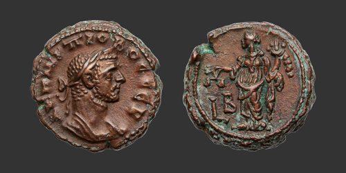 Odysseus Numismatique Monnaies Romaines Coloniales ALEXANDRIE - PROBUS • Tétradrachme