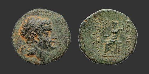 Odysseus Numismatique Monnaies Grecques CILICIE - ANAZARBOS - TARKONDIMOTOS Ier • Bronze