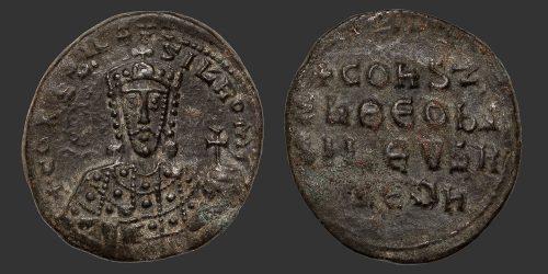 Odysseus Numismatique Monnaies Byzantines CONSTANTINOPLE - CONSTANTIN VII • Follis
