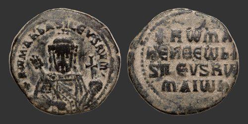 Odysseus Numismatique Monnaies Byzantines CONSTANTINOPLE - ROMAIN Ier • Follis