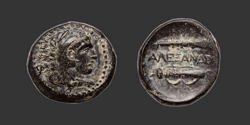 Odysseus Numismatique Monnaies Grecques MACÉDOINE - ALEXANDRE III • Bronze