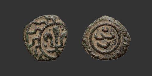 Odysseus Numismatique Monnaies Islamiques MAMELOUKS - AL-ZAHIR BARQUQ • Fals