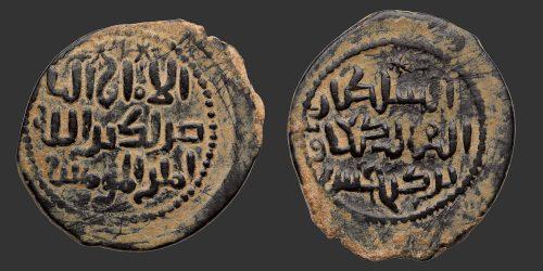 Odysseus Numismatique Monnaies Islamiques SELDJOUKIDES DE RUM - KAYKAUS I • Fals