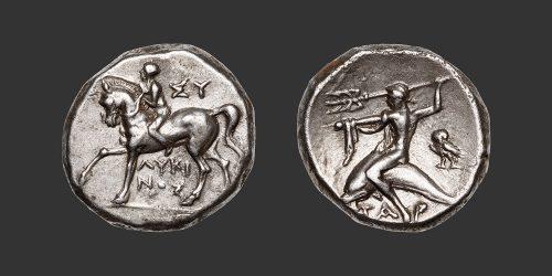 Odysseus Numismatique Monnaies Grecques CALABRE - TARENTE • Nomos