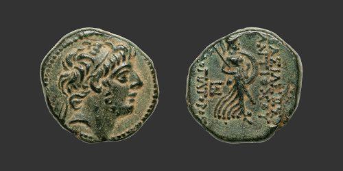 Odysseus Numismatique Monnaies Grecques EMPIRE SÉLEUCIDE - ANTIOCHOS IX • Bronze