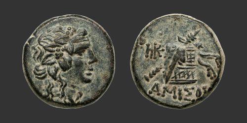 Odysseus Numismatique Monnaies Grecques PONTOS - AMISOS - MITHRADATES VI • Bronze